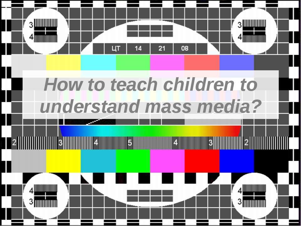 How to teach children to understand mass media?