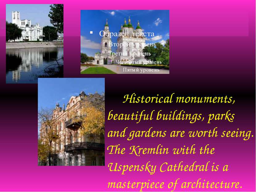 Historical monuments, beautiful buildings, parks and gardens are worth seeing...