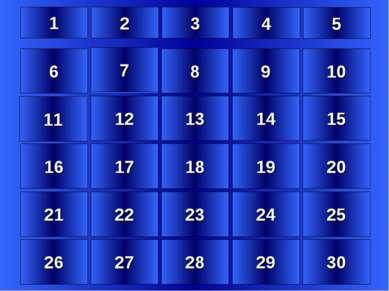 6 11 16 21 26 7 12 17 22 27 8 13 18 23 28 9 14 19 24 29 10 15 20 25 30 1 2 3 4 5