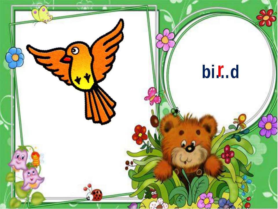 bi…d r