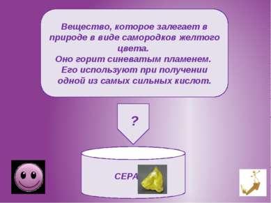 Ссылки на источники изображений: http://stat17.privet.ru/lr/0919a296daef35c0d...