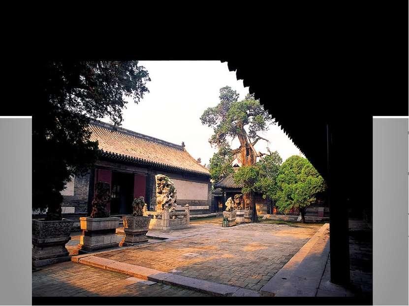 Внешний вид трех павильонов Конфуция