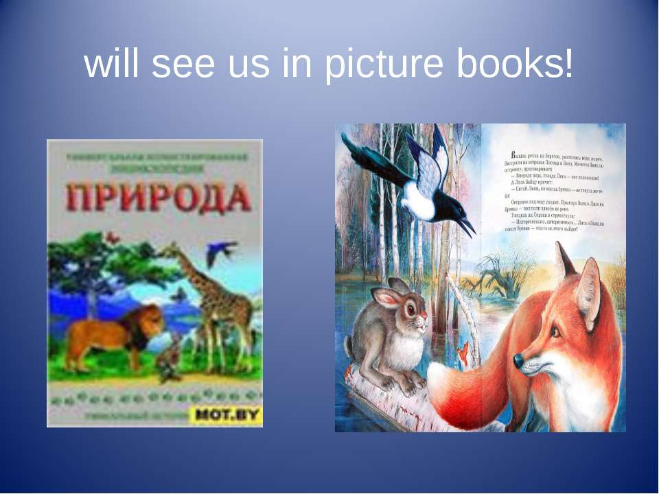will see us in picture books!