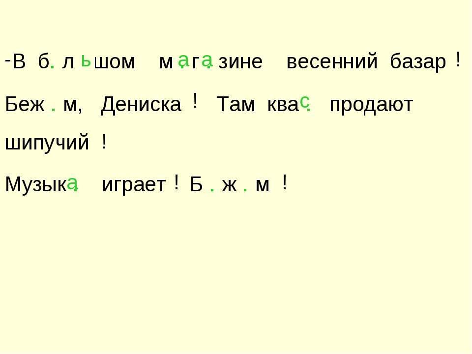 В б. л ?шом м . г . зине весенний базар Беж . м, Дениска Там ква . продают ши...