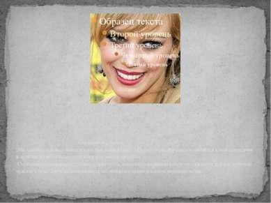 Смущенная улыбка. Эта улыбка – символ женственности и ранимости. Чаще всего о...
