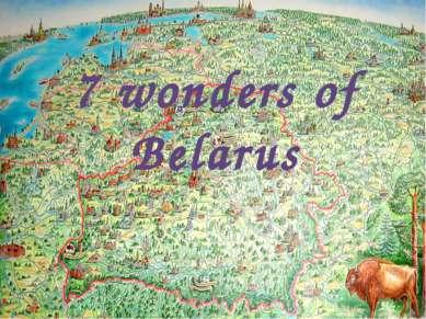 7 wonders of Belarus