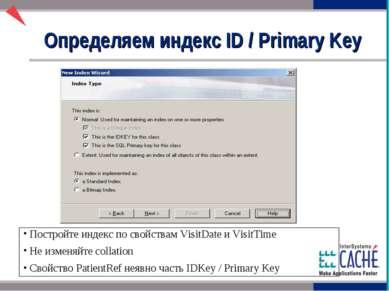 Определяем индекс ID / Primary Key Постройте индекс по свойствам VisitDate и ...