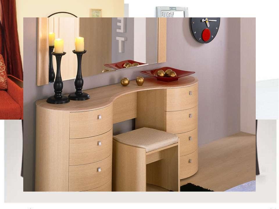 Мебель для работы и приема пищи