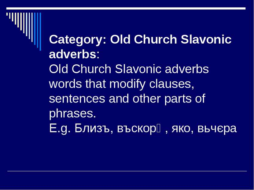 Category: Old Church Slavonic adverbs: Old Church Slavonic adverbs words that...