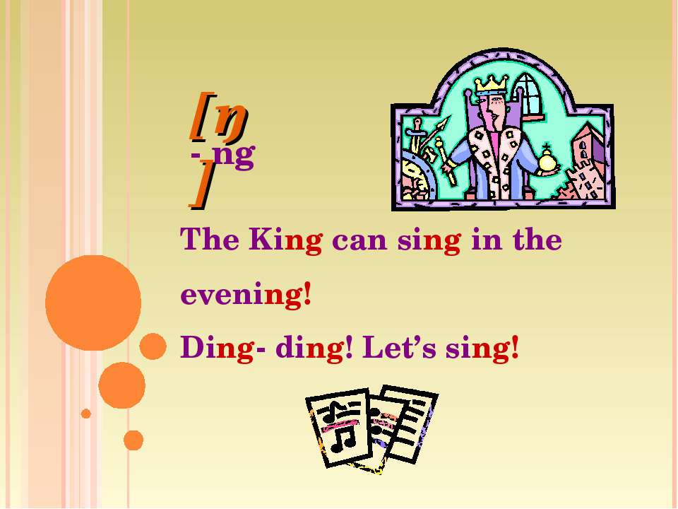 - ng The King can sing in the evening! Ding- ding! Let's sing! [ŋ]