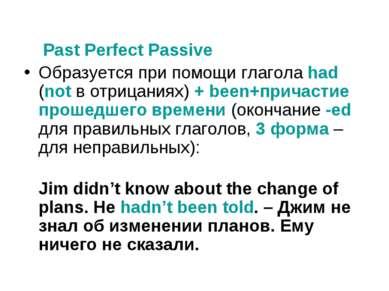 Past Perfect Passive Образуется при помощи глагола had (not в отрицаниях) + b...