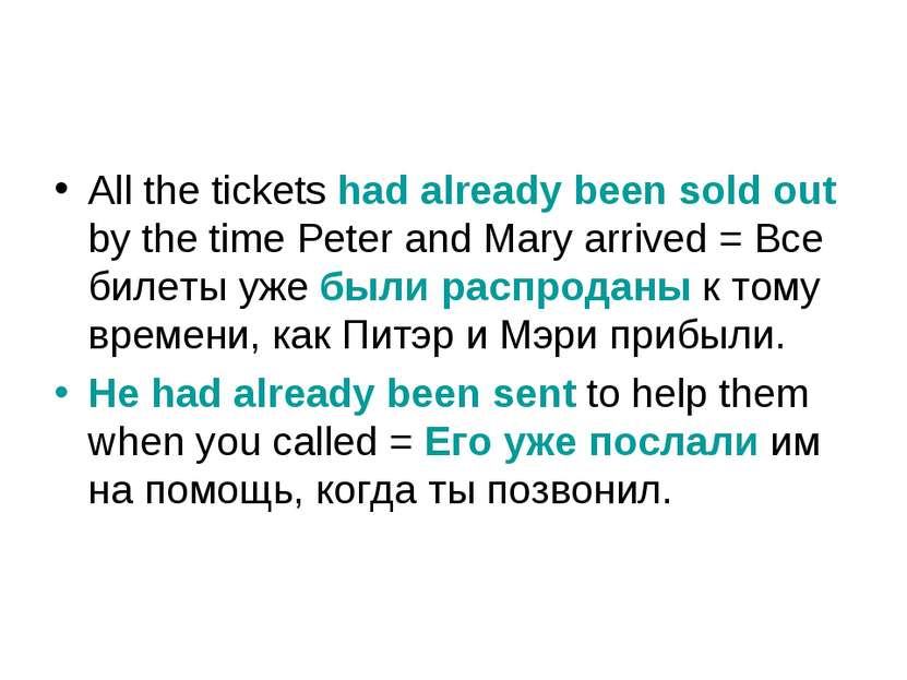 All the tickets had already been sold out by the time Peter and Mary arrived ...
