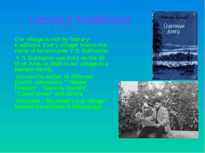 Literary traditions Our village is rich by literary traditions. Every village...