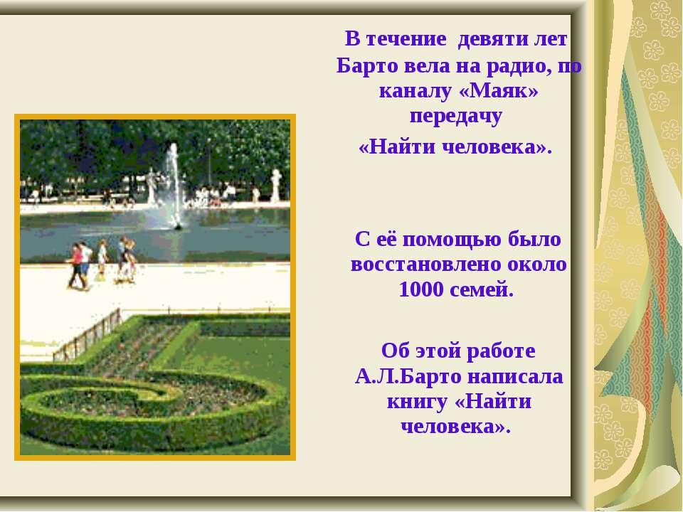 Скачать песни Ефрема Амирамова в MP3 бесплатно ...