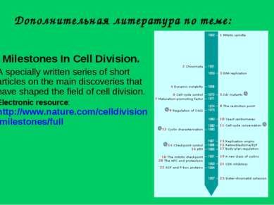 Дополнительная литература по теме: Milestones In Cell Division. A specially w...