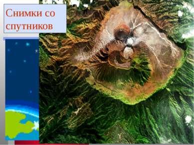 Ишмуратова Лилия Маликовна Снимки со спутников