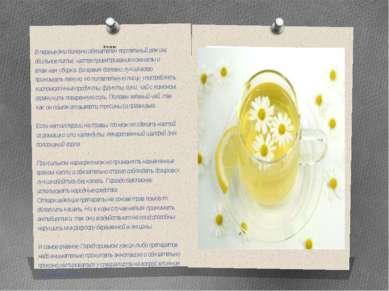 Лечение В первые дни болезни обязателен постельный режим, обильное питье, час...
