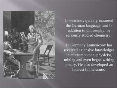 Lomonosov quickly mastered the German language, and in addition to philosophy...
