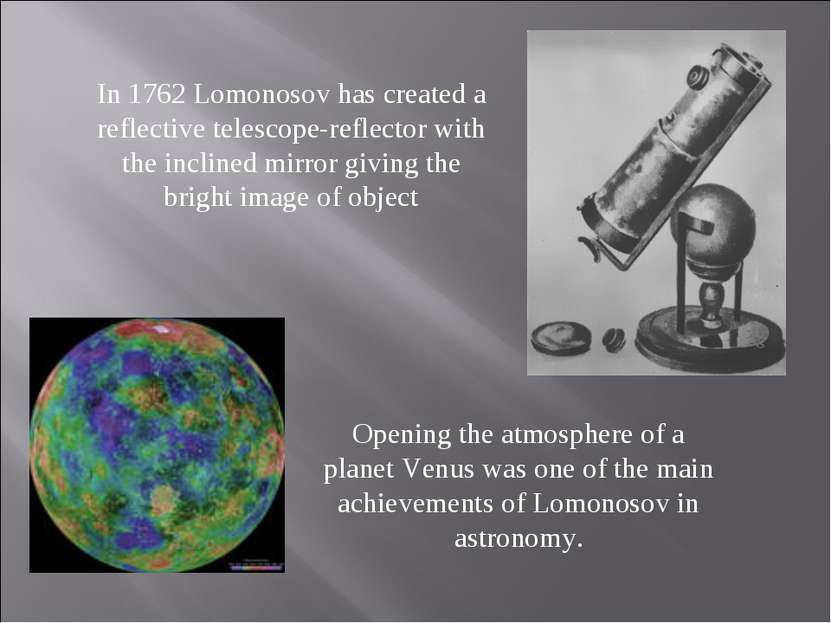In 1762 Lomonosov has created a reflective telescope-reflector with the incli...