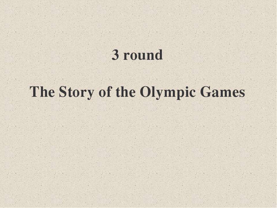 3 round The Story of the Olympic Games
