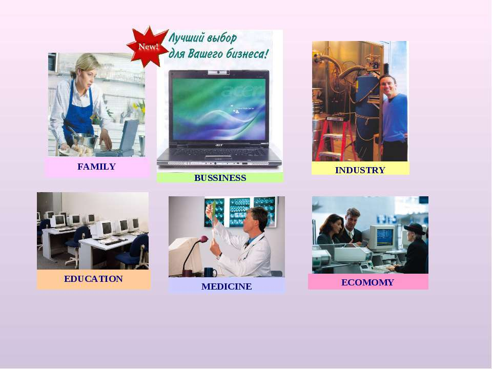 FAMILY BUSSINESS INDUSTRY EDUCATION MEDICINE ECOMOMY