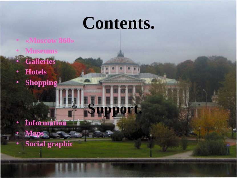 Contents. «Moscow 860» Museums Galleries Hotels Shopping Support. Information...