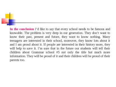 In the conclusion I'd like to say that every school needs to be famous and kn...