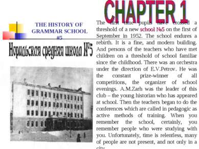 THE HISTORY OF GRAMMAR SCHOOL #5 The first time pupils have crossed a thresho...