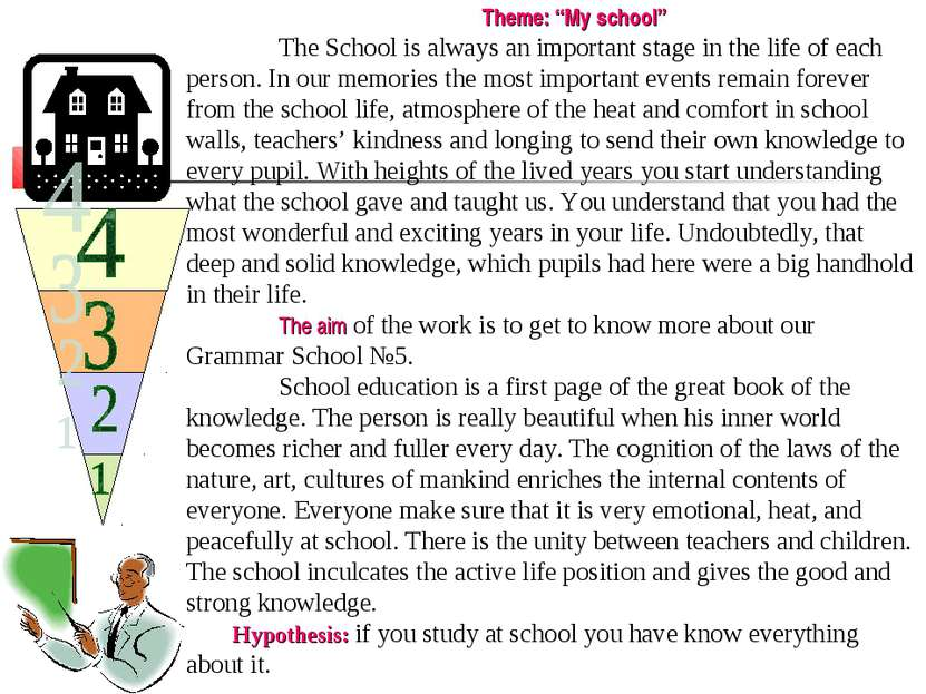"""Theme: """"My school"""" The School is always an important stage in the life of eac..."""