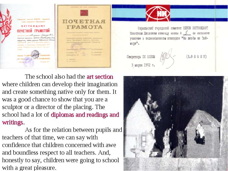 The school also had the art section where children can develop their imaginat...