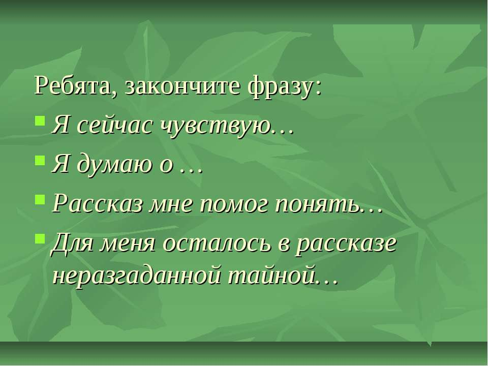 Лесбиянка соблазнила девушку - видео / bytop @ XXX Yes