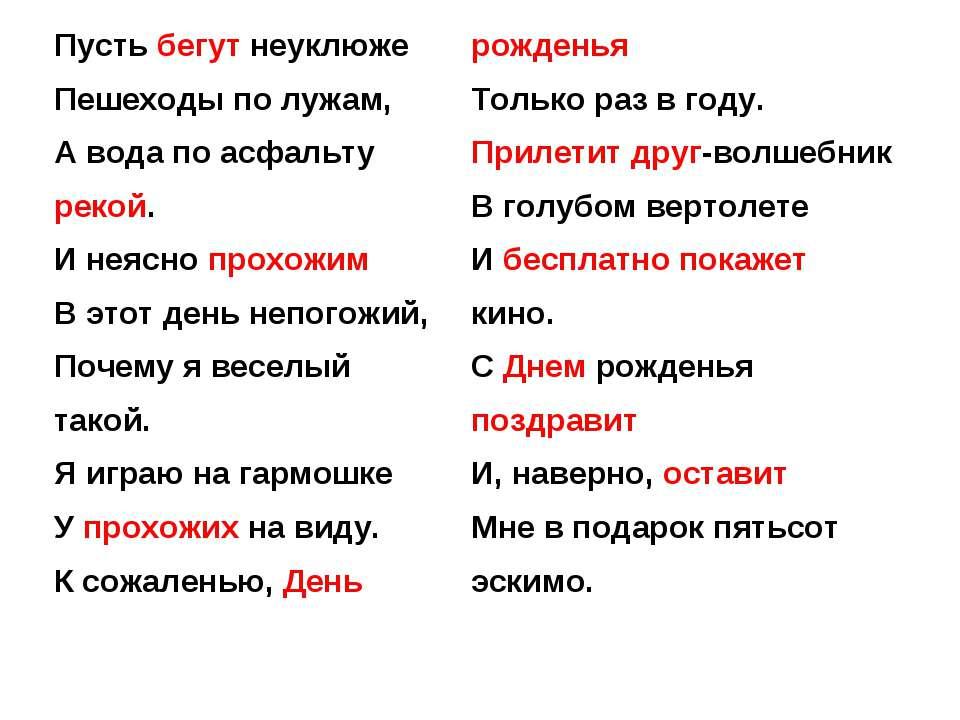 Что играло на русском радио вчера - d7
