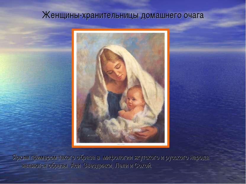 Русская женщина в домашнем фото 361-845