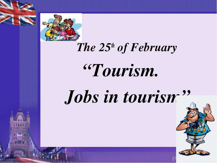 "The 25th of February ""Tourism. Jobs in tourism"""