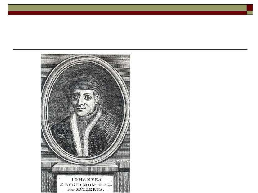 История изучения Чётные совершенные числа . Открытие. Региомонтан