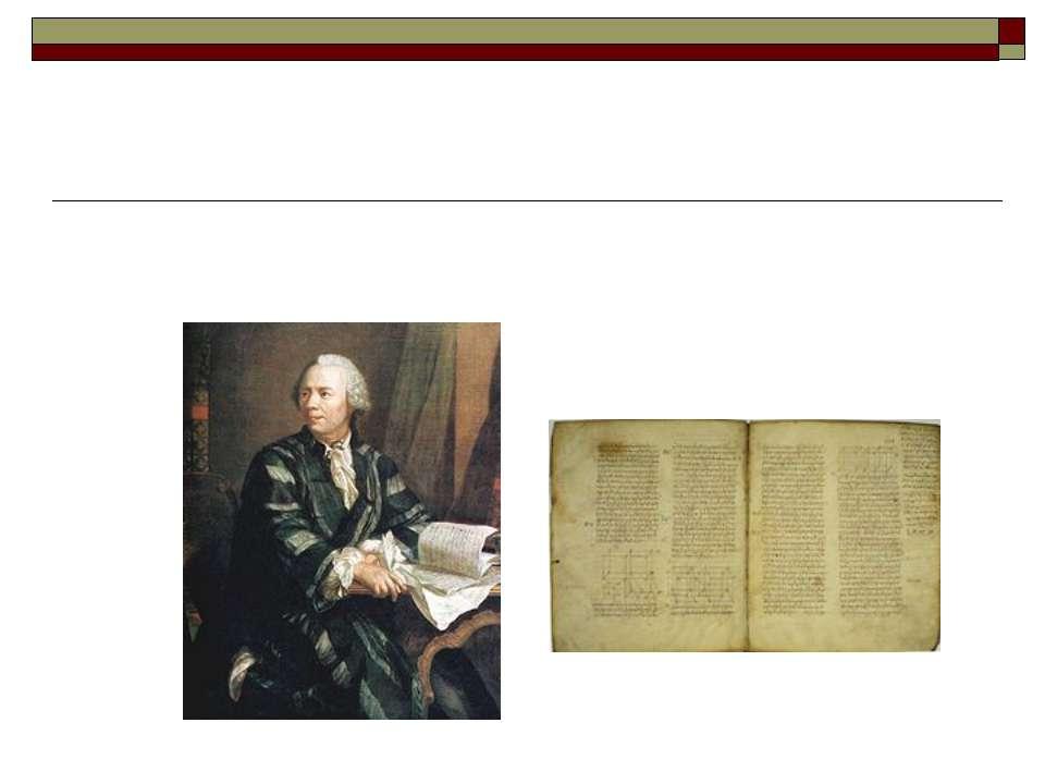 История изучения Чётные совершенные числа Леонард Эйлер Начала Евклида