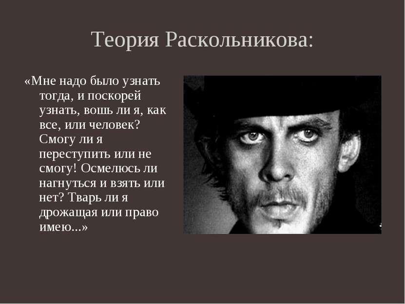 Три Поединка Раскольникова И Порфирия Петровича