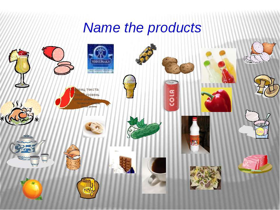 Name the products