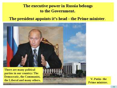 The executive power in Russia belongs to the Government. The president appoin...