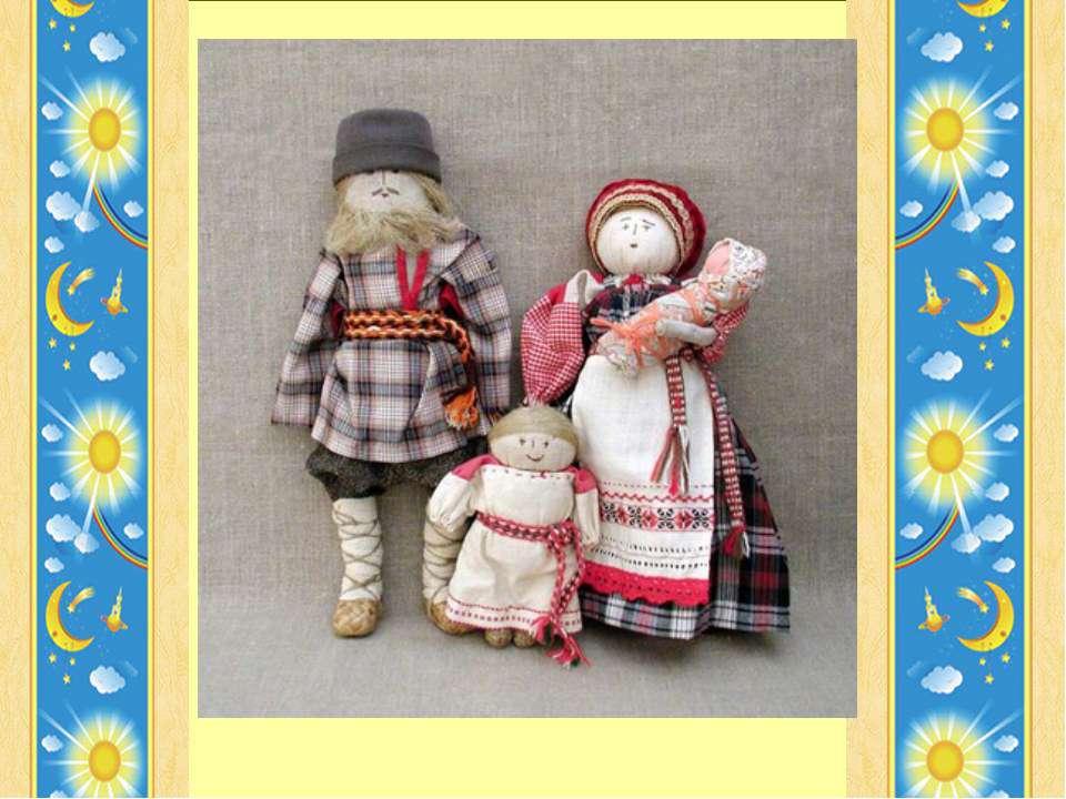 Кукла своими руками приятная для детей