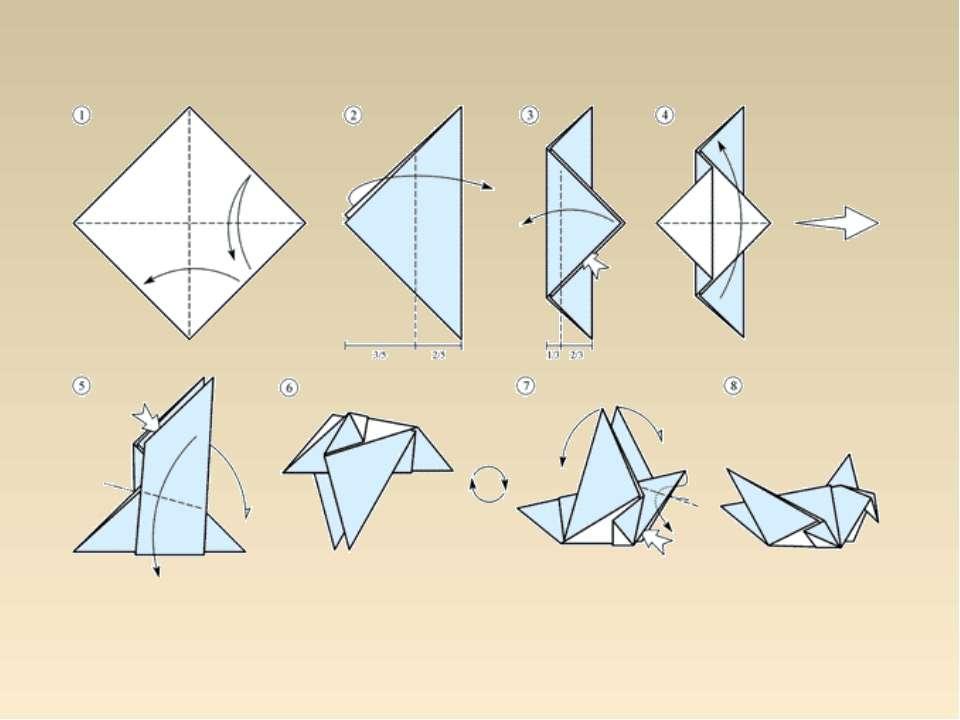 Птички из бумаги своими руками оригами 10