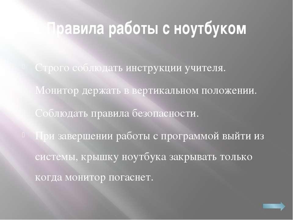 Степан Павлович Титов В 2010 г. исполняется 100 лет со дня рождения нашего зе...