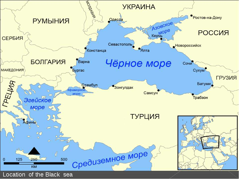 Location of the Black sea