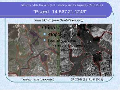 Town Tikhvin (near Saint-Petersburg) EROS-B (21 April 2013) Yandex maps (geop...
