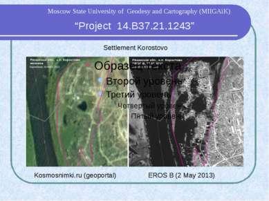 "Settlement Korostovo EROS B (2 May 2013) Kosmosnimki.ru (geoportal) ""Project ..."