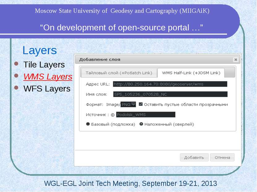 Layers Tile Layers WMS Layers WFS Layers WGL-EGL Joint Tech Meeting, Septembe...