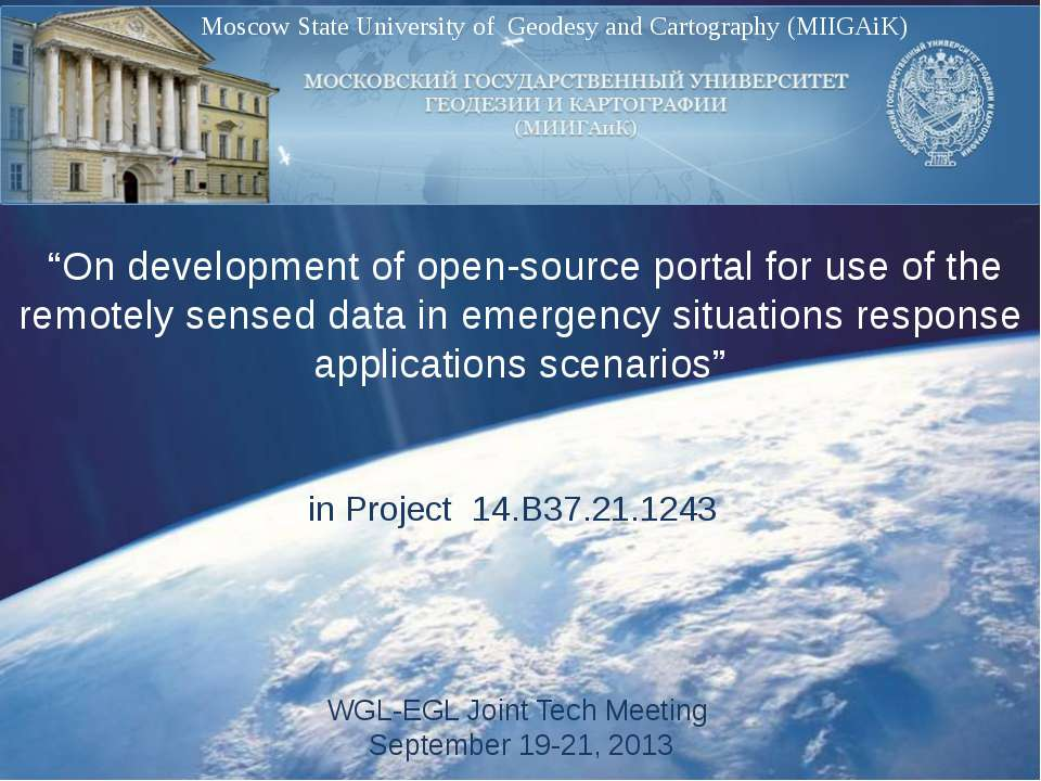 VIRTUAL CONFERENCE - REMOTE SENSING PRESENTATION WITH RUSSIA: Moscow State Un...