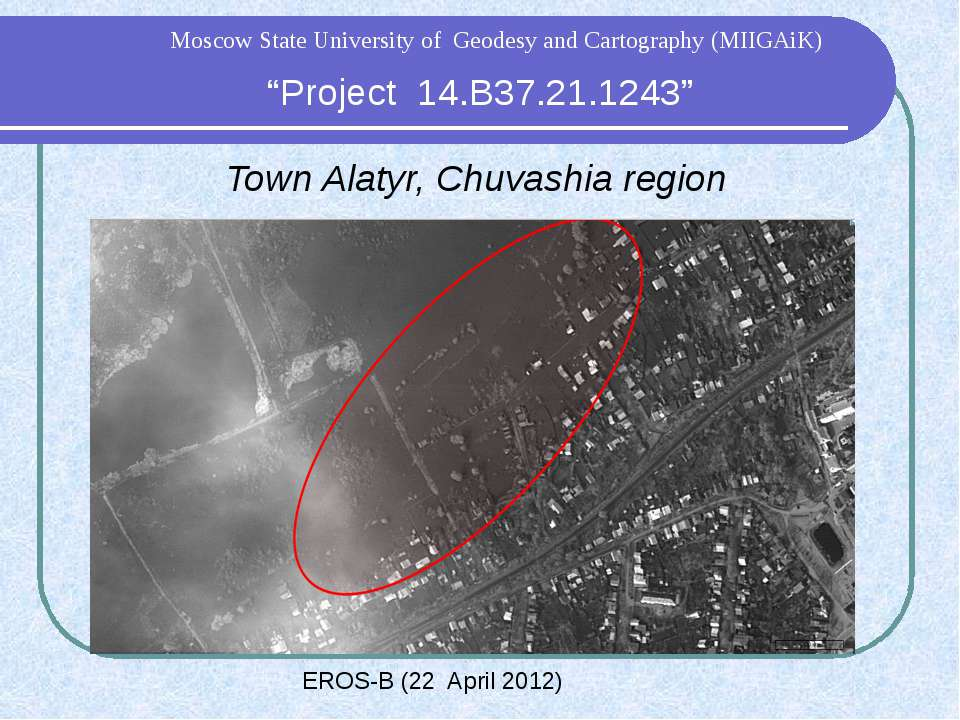 """Project 14.B37.21.1243"" Moscow State University of Geodesy and Cartography (..."