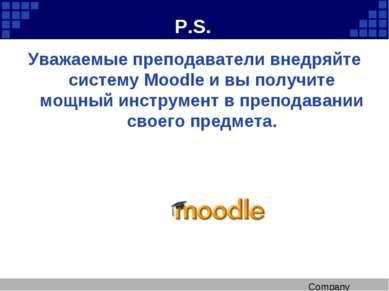 P.S. Уважаемые преподаватели внедряйте систему Moodle и вы получите мощный ин...