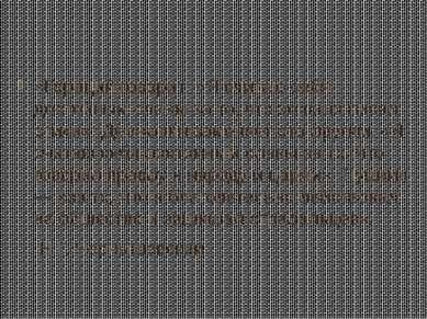 «Гораций говорит: «Я считаю себя достойным славы за то, что хорошо писал стих...